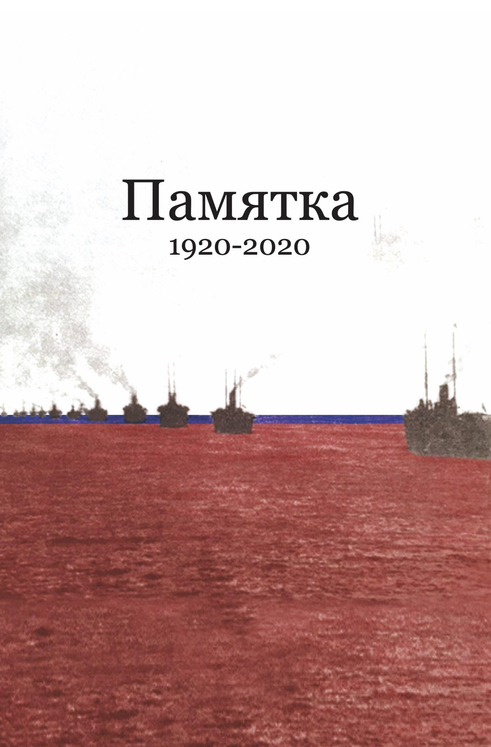 Couverture Pamiatka